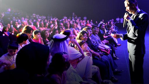 Bahrain Summer Festival